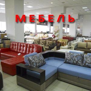 Магазины мебели Бестяха