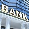 Банки в Бестяхе